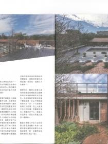 放築塾2017年3月號_頁面_6