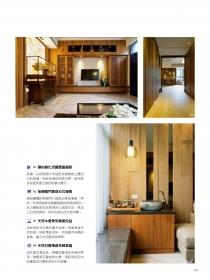 1GL102_1_Trimboxes_ipp.pdf