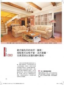 mag01-10