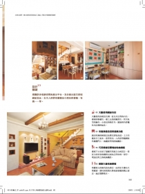 mag01-11