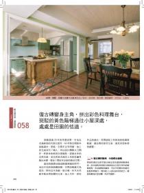 mag01-2