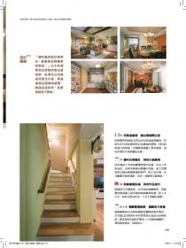 mag01-3