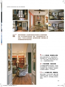 mag01-7