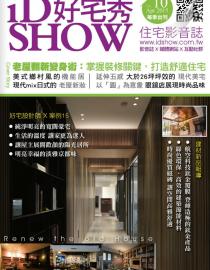 iDShow住宅影音誌-VOL10以「圓」為意象,眼鏡店展現時尚品味
