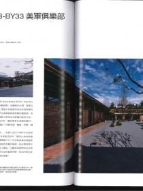 Interior 2017年3月號_頁面_2