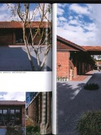 Interior 2017年3月號_頁面_3