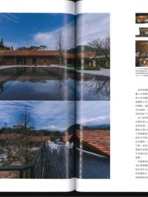 Interior 2017年3月號_頁面_4