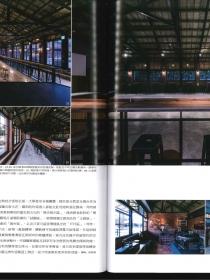 Interior 2017年3月號_頁面_6