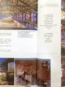 台灣建築報導_3