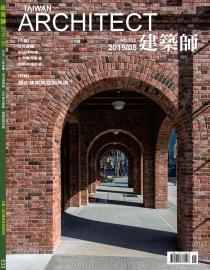 建築師雜誌 NO.533