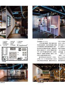 建築師雜誌 三井倉庫_頁面_2