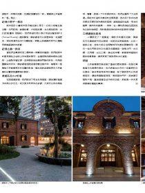 建築師雜誌 三井倉庫_頁面_3