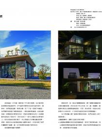 05月p70-75墾丁民宿_頁面_1