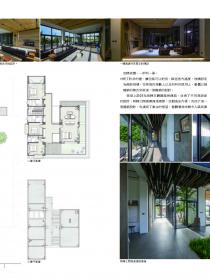 05月p70-75墾丁民宿_頁面_2