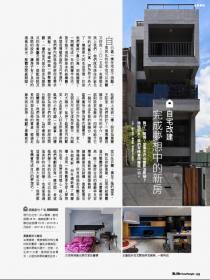 潮人物Vol83