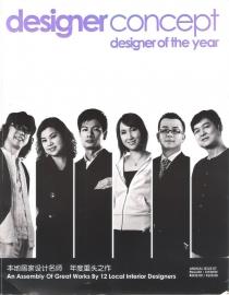 designer concept