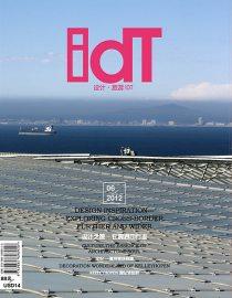 設計旅遊 IDT