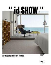 iDShow住宅影音誌-VOL 31